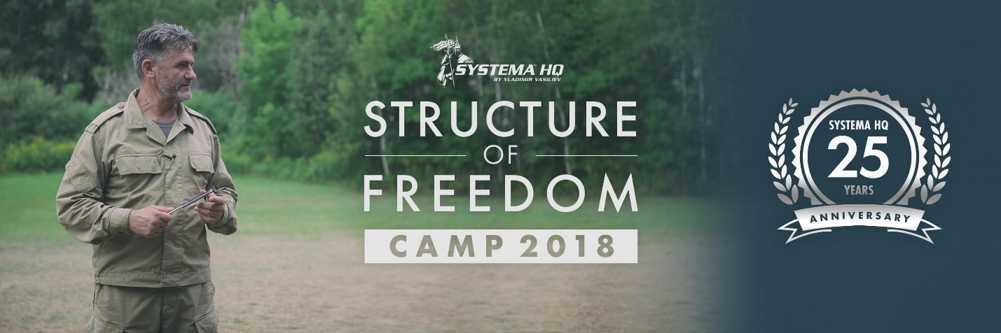 camp2018_application